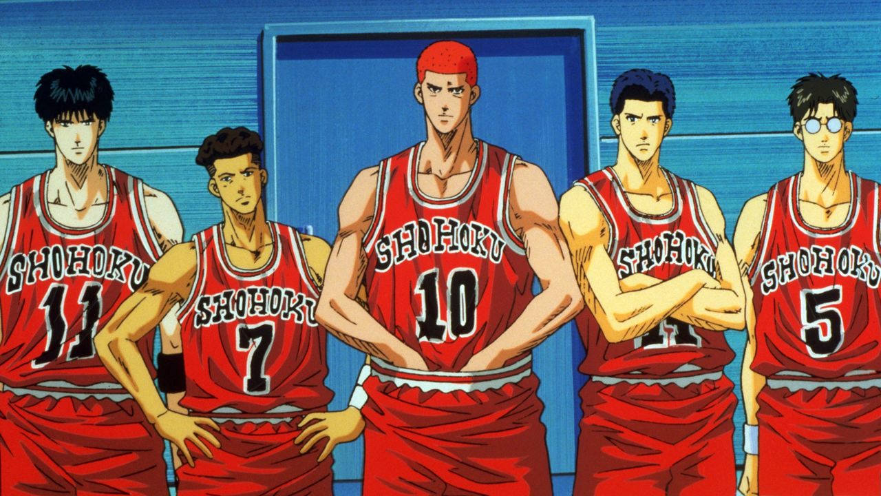 Slam Dunk 3: Crisis of Shohoku School | Netflix